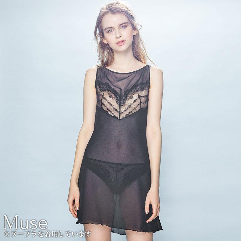 GL517101 Muse Chemise